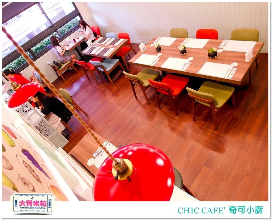 高雄奇可小廚CHIC CAFE'@大胃米粒00064.jpg