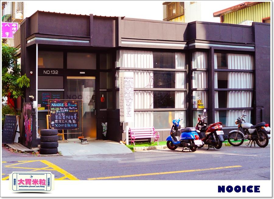 高雄NOOICE餐酒館&早午餐@大胃米粒00073.jpg