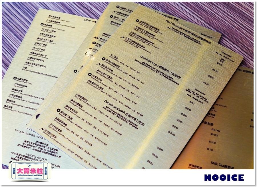 高雄NOOICE餐酒館&早午餐@大胃米粒00079.jpg
