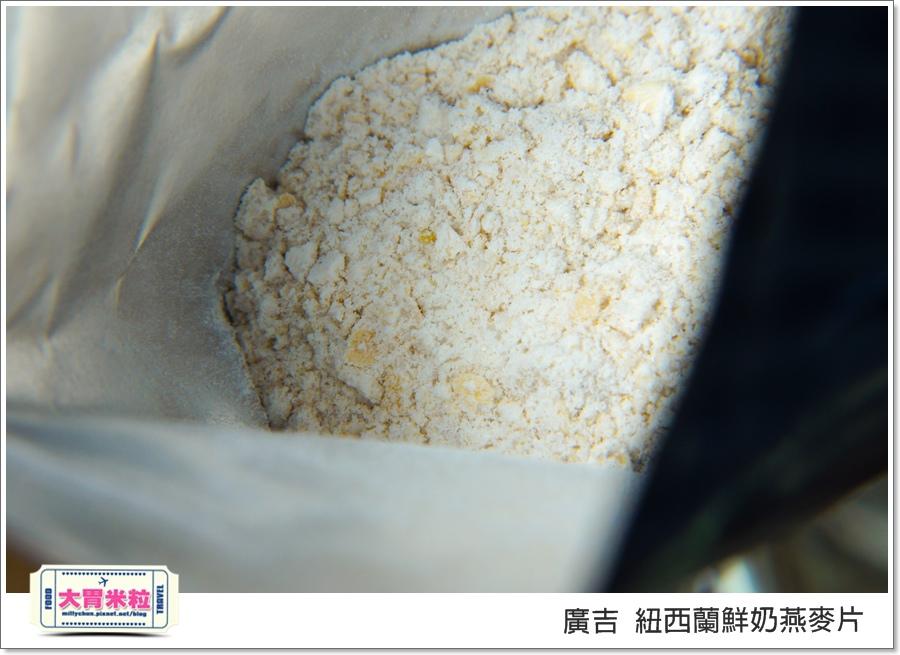 廣吉紐西蘭鮮奶燕麥片@大胃米粒00012.jpg