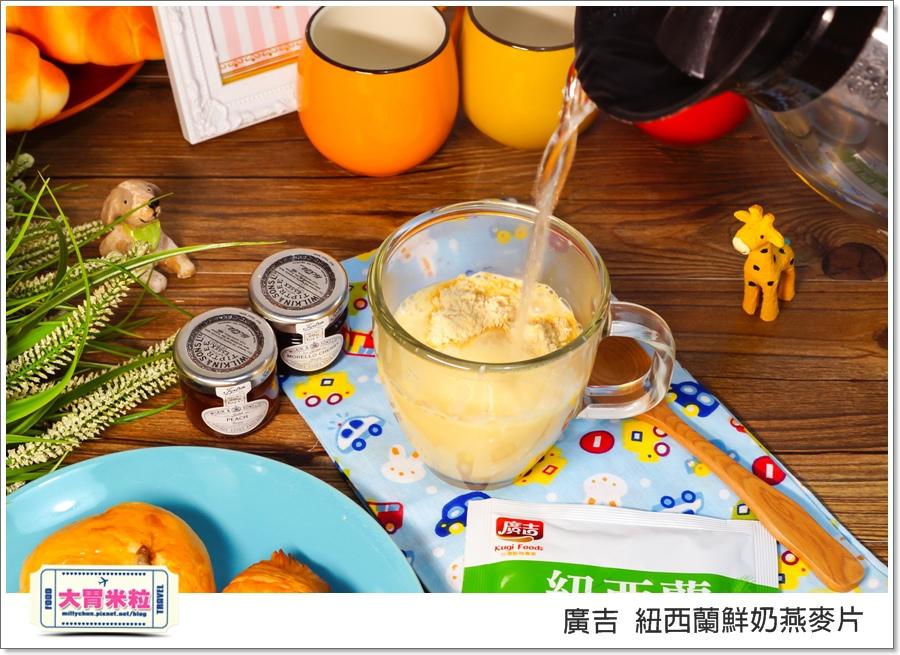 廣吉紐西蘭鮮奶燕麥片@大胃米粒00032.jpg