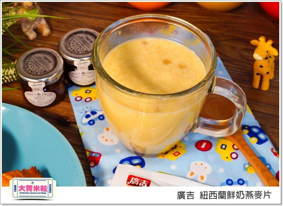 廣吉紐西蘭鮮奶燕麥片@大胃米粒00034.jpg