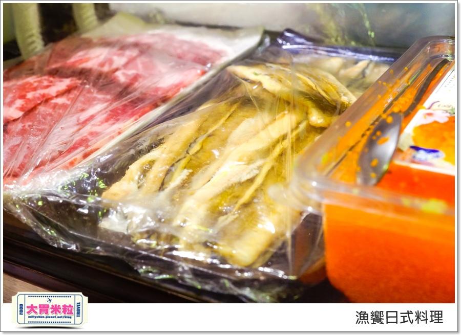 高雄漁饗日式料理丼飯推薦@大胃米粒00011.jpg