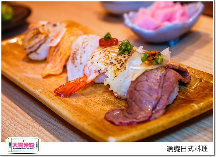 高雄漁饗日式料理丼飯推薦@大胃米粒00016.jpg