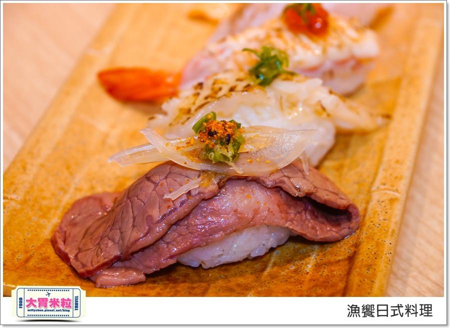 高雄漁饗日式料理丼飯推薦@大胃米粒00018.jpg
