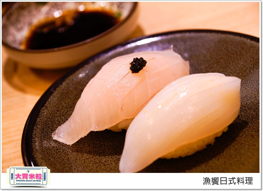 高雄漁饗日式料理丼飯推薦@大胃米粒00023.jpg