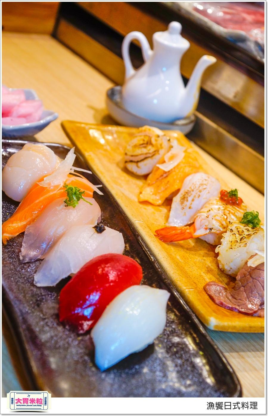 高雄漁饗日式料理丼飯推薦@大胃米粒00025.jpg
