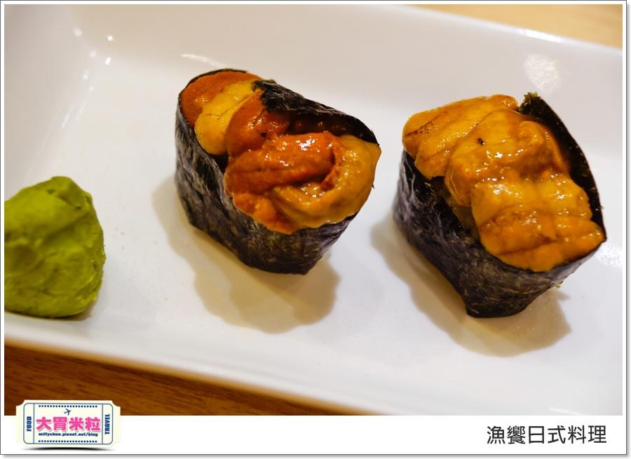 高雄漁饗日式料理丼飯推薦@大胃米粒00026.jpg