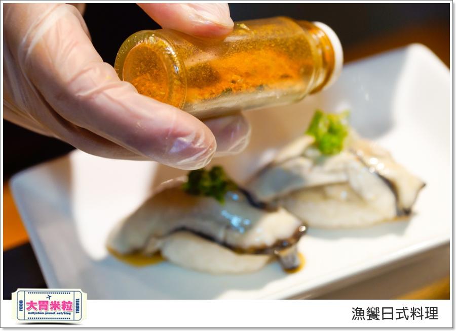 高雄漁饗日式料理丼飯推薦@大胃米粒00029.jpg