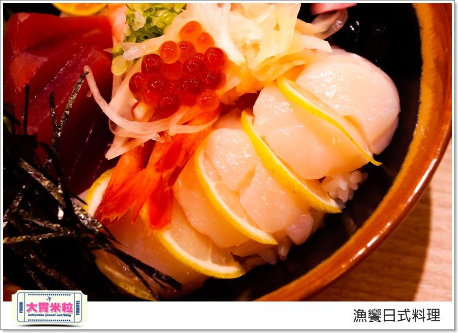 高雄漁饗日式料理丼飯推薦@大胃米粒00041.jpg