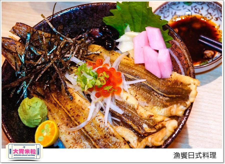 高雄漁饗日式料理丼飯推薦@大胃米粒00048.jpg