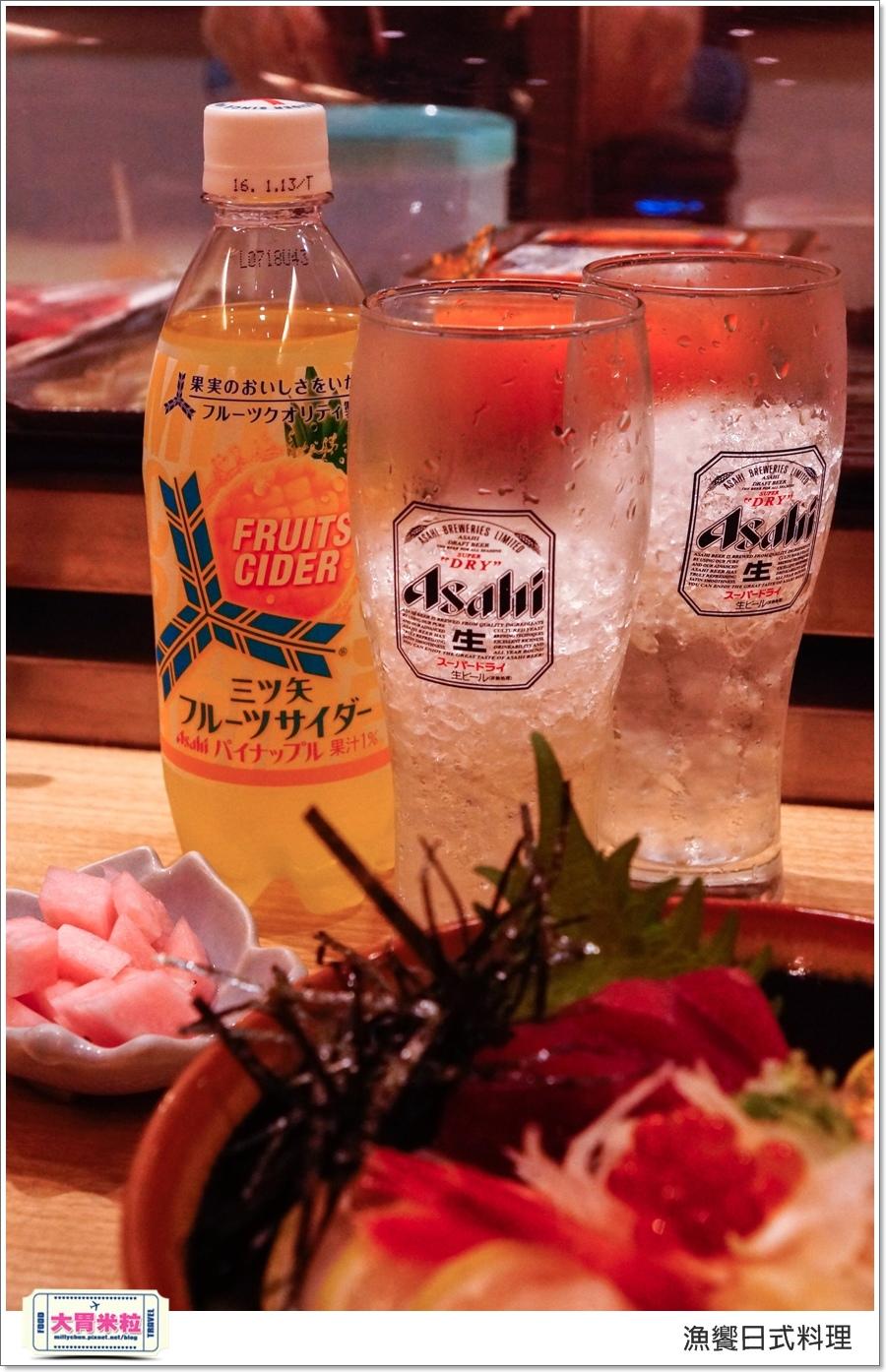高雄漁饗日式料理丼飯推薦@大胃米粒00050.jpg