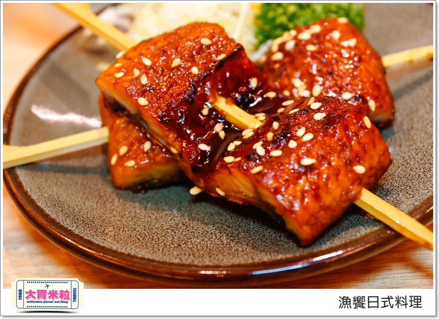 高雄漁饗日式料理丼飯推薦@大胃米粒00057.jpg