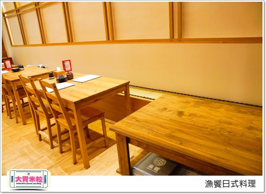 高雄漁饗日式料理丼飯推薦@大胃米粒00075.jpg