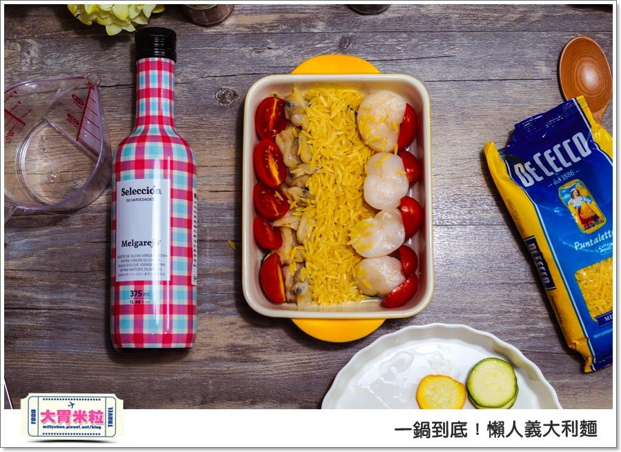 梅爾雷赫頂級初榨橄欖油食譜@懶人義大利麵食譜@大胃米粒00014.jpg