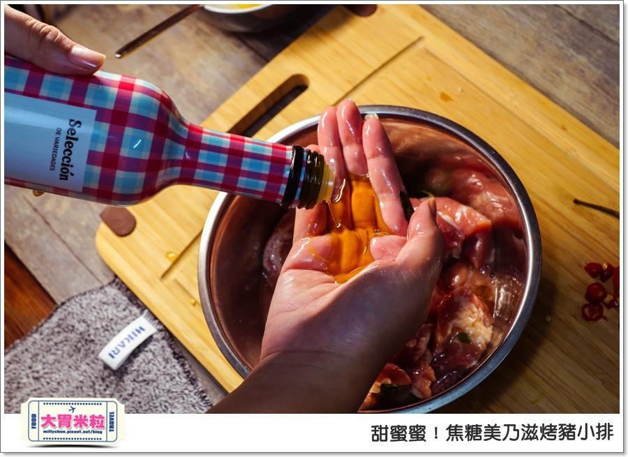 梅爾雷赫頂級初榨橄欖油食譜@焦糖美乃滋豬小排@大胃米粒00011.jpg