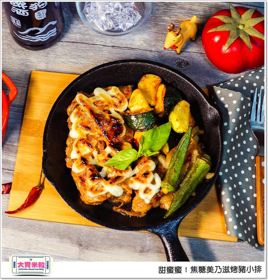 梅爾雷赫頂級初榨橄欖油食譜@焦糖美乃滋豬小排@大胃米粒00025.jpg