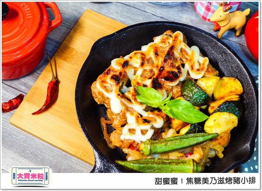 梅爾雷赫頂級初榨橄欖油食譜@焦糖美乃滋豬小排@大胃米粒00026.jpg