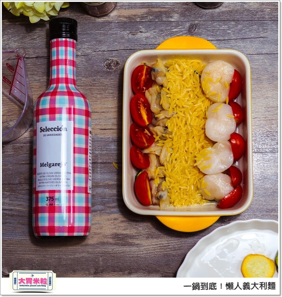 梅爾雷赫頂級初榨橄欖油食譜@懶人義大利麵食譜@大胃米粒00028 (1).jpg