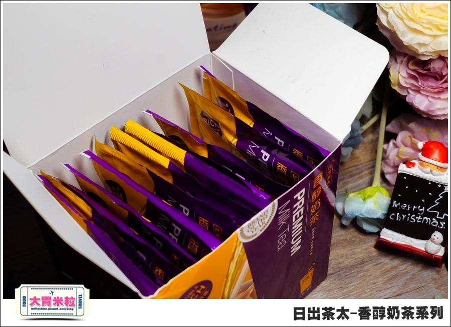日出茶太Chatime香醇奶茶系列@大胃米粒00016.jpg