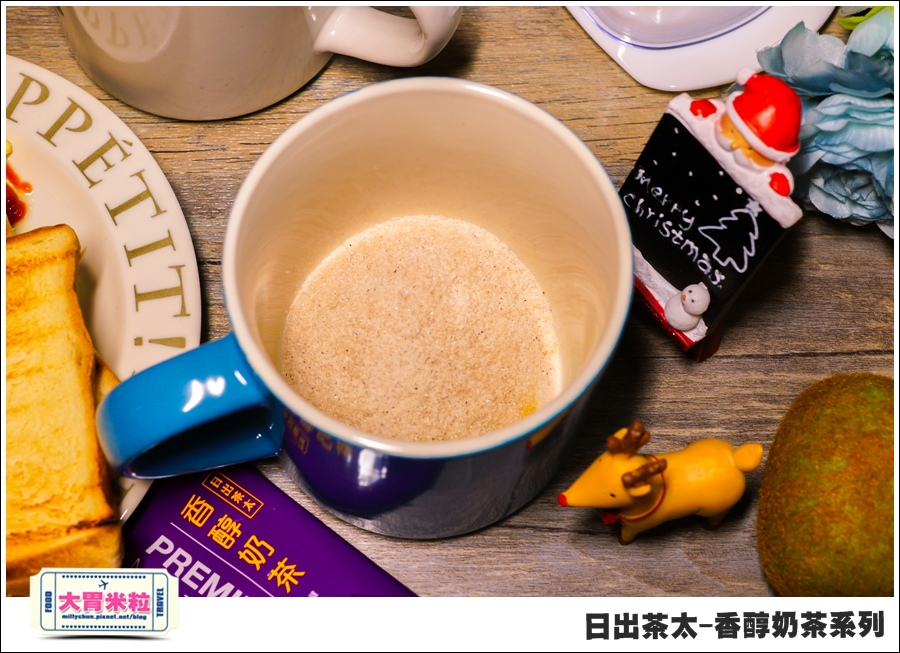 日出茶太Chatime香醇奶茶系列@大胃米粒00021.jpg