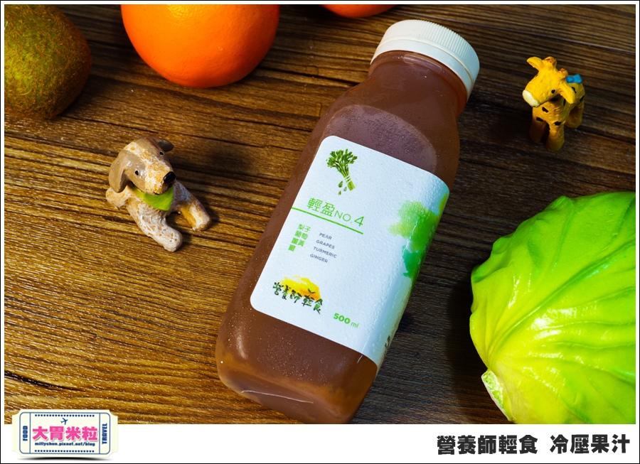 營養師輕食冷壓果汁@大胃米粒00033.jpg