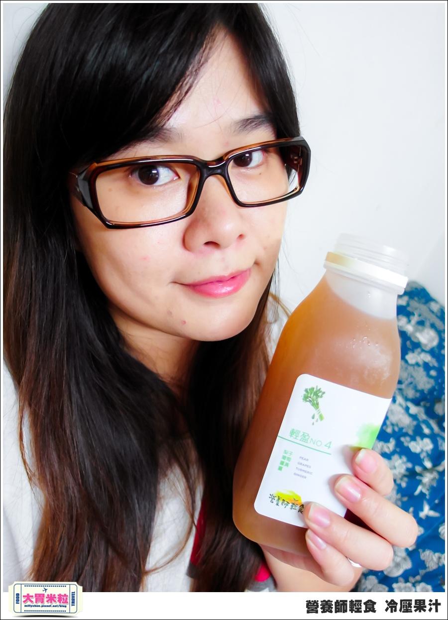 營養師輕食冷壓果汁@大胃米粒00035.jpg