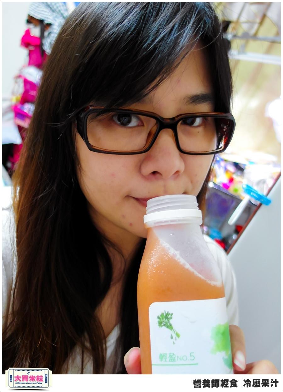 營養師輕食冷壓果汁@大胃米粒00039.jpg