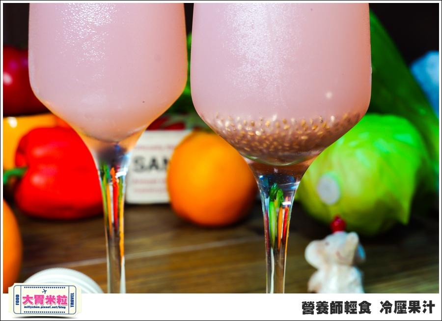 營養師輕食冷壓果汁@大胃米粒00043.jpg
