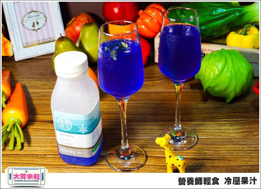 營養師輕食冷壓果汁@大胃米粒00047.jpg