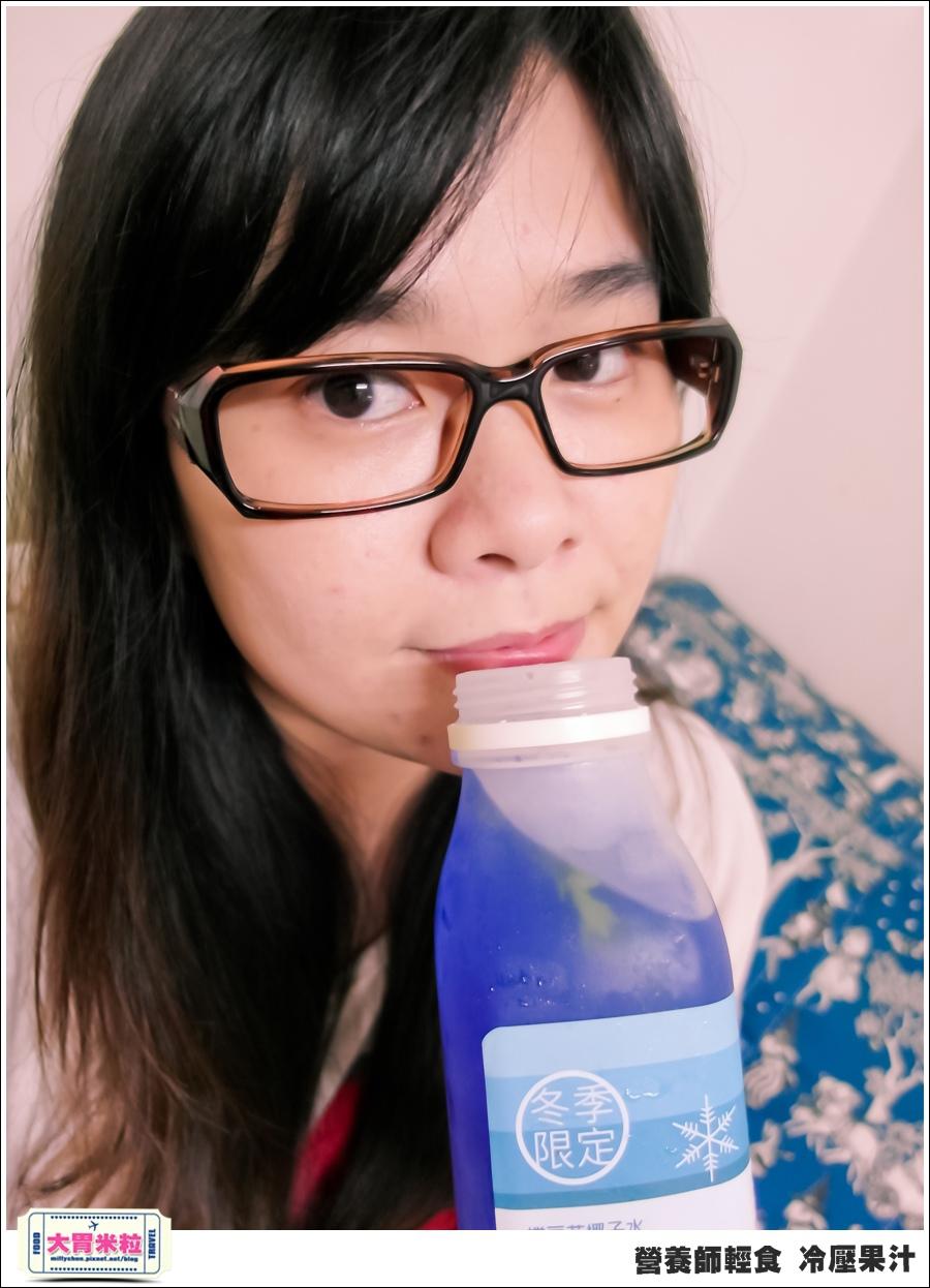 營養師輕食冷壓果汁@大胃米粒00049.jpg
