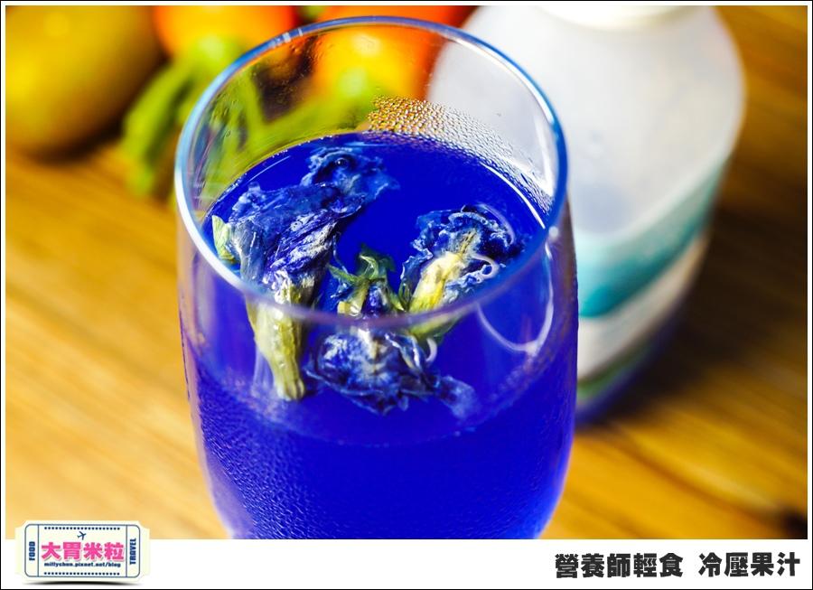 營養師輕食冷壓果汁@大胃米粒00048.jpg