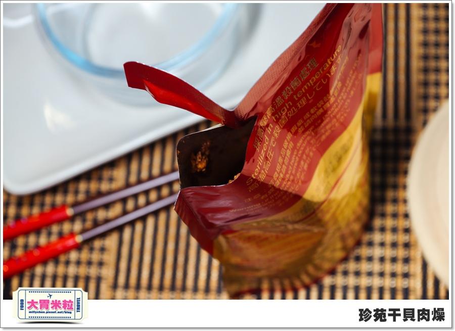 珍苑即食干貝肉燥醬包@大胃米粒00007.jpg