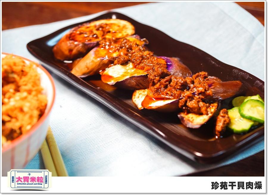 珍苑即食干貝肉燥醬包@大胃米粒00023.jpg