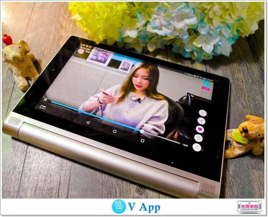 韓國影劇追星V App推薦@大胃米粒00003.jpg