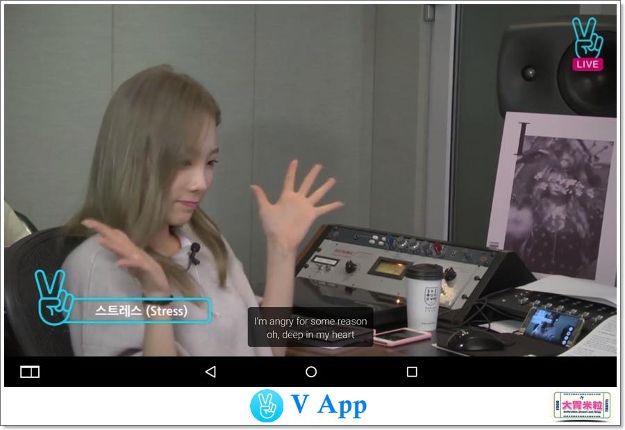 韓國影劇追星V App推薦@大胃米粒00004.jpeg