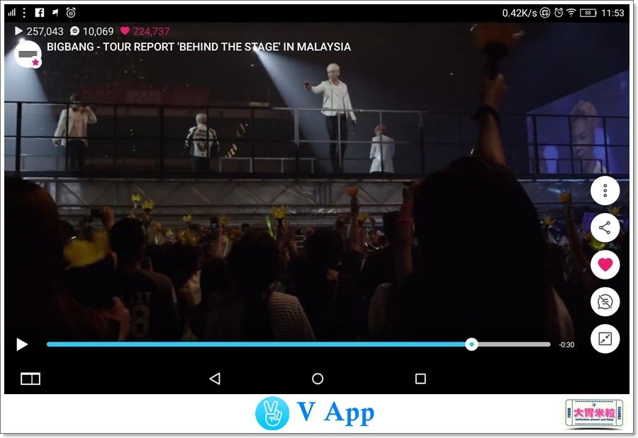 韓國影劇追星V App推薦@大胃米粒00013.jpeg