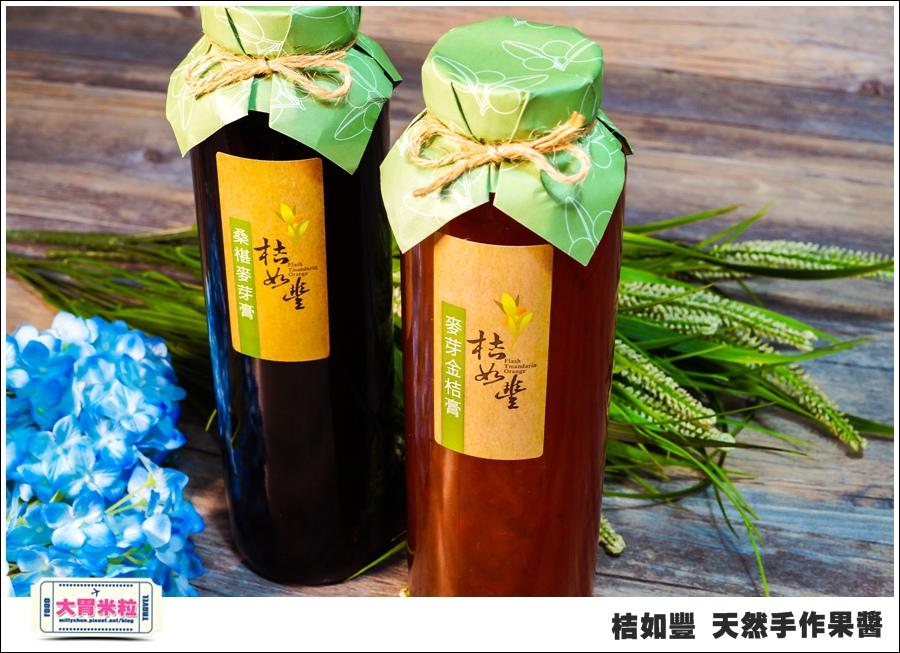 桔如豐@金桔醬@天然手作果醬@大胃米粒00002.jpg