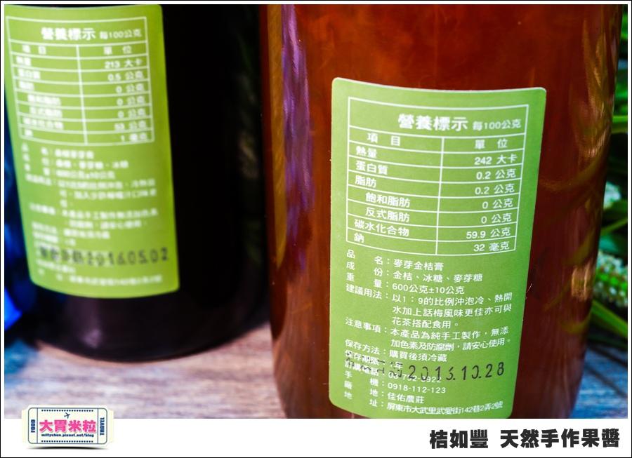 桔如豐@金桔醬@天然手作果醬@大胃米粒00003.jpg