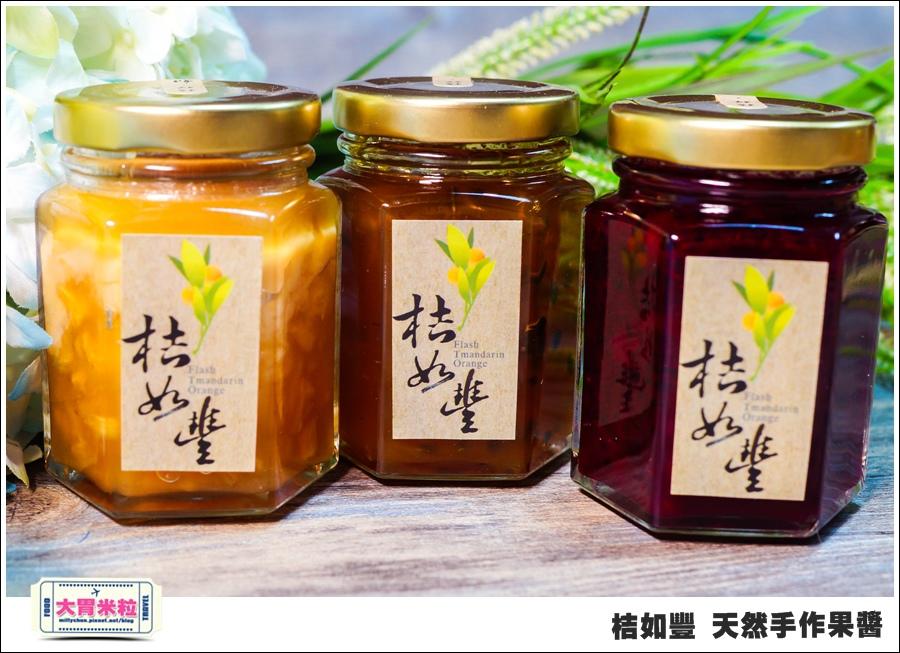 桔如豐@金桔醬@天然手作果醬@大胃米粒00016.jpg