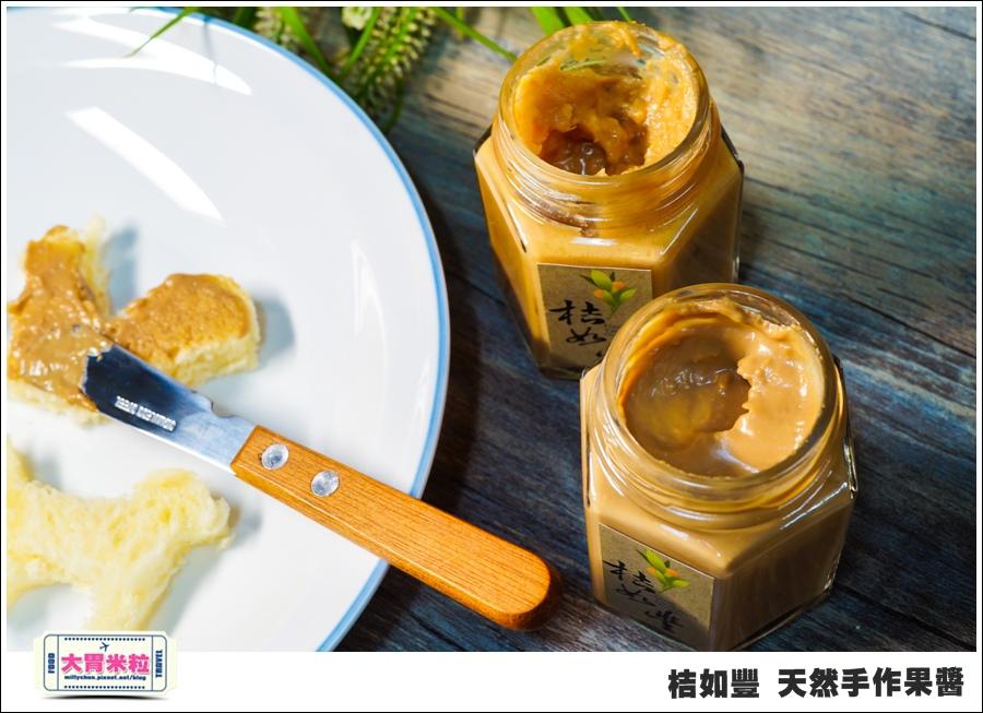 桔如豐@金桔醬@天然手作果醬@大胃米粒00025.jpg