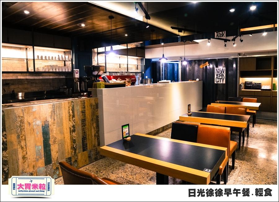 日光徐徐早午餐(台南成功店)@大胃米粒0005.jpg