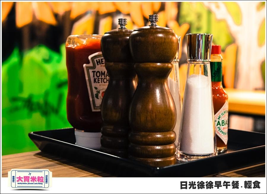 日光徐徐早午餐(台南成功店)@大胃米粒0013.jpg