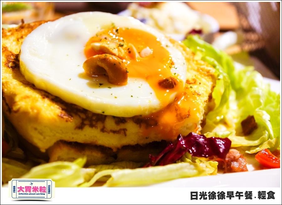 日光徐徐早午餐(台南成功店)@大胃米粒0027.jpg
