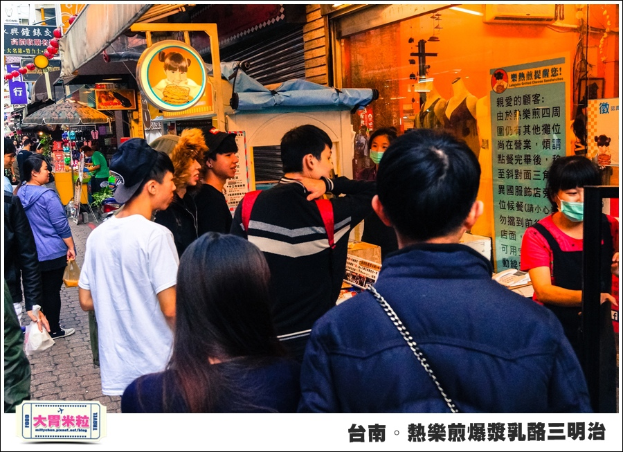 台南國華街美食@熱樂煎爆漿乳酪三明治@大胃米粒0018.jpg