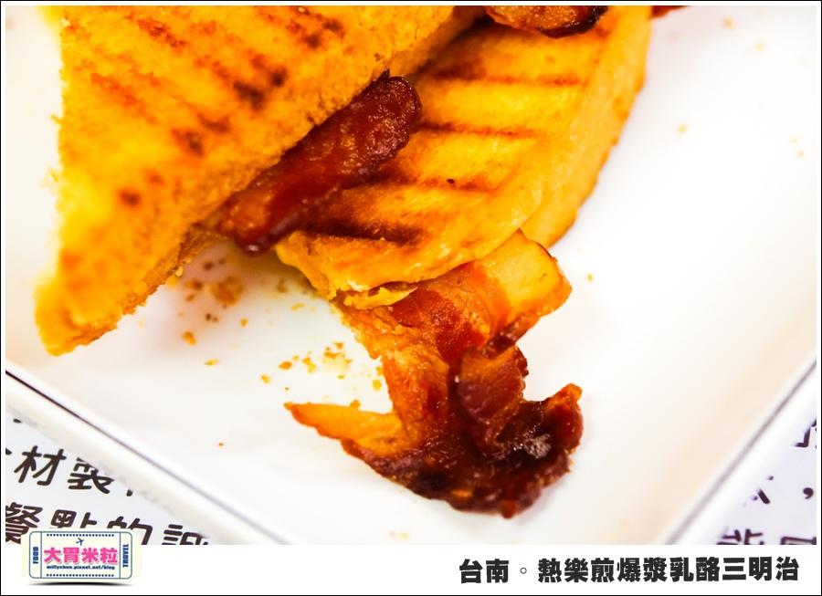 台南國華街美食@熱樂煎爆漿乳酪三明治@大胃米粒0034.jpg
