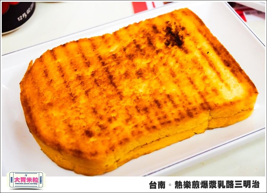台南國華街美食@熱樂煎爆漿乳酪三明治@大胃米粒0037.jpg