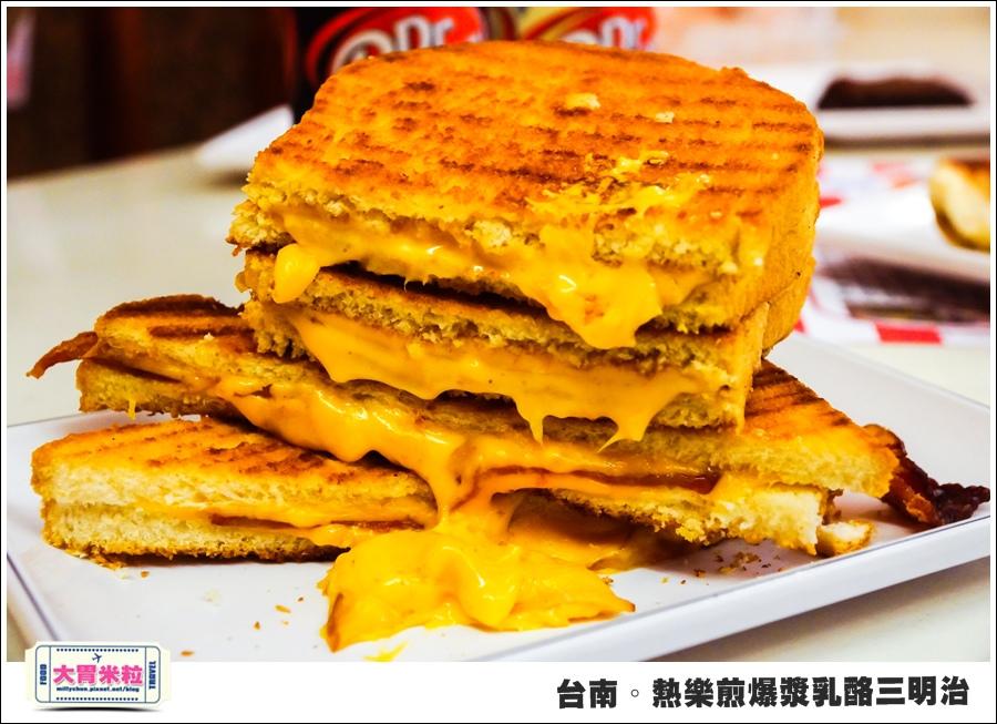 台南國華街美食@熱樂煎爆漿乳酪三明治@大胃米粒0043.jpg
