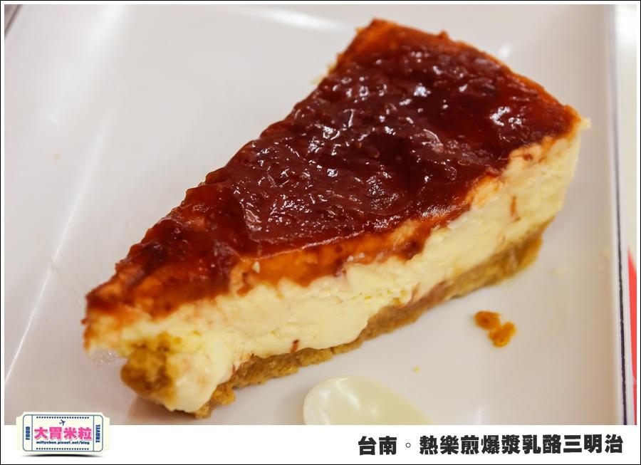 台南國華街美食@熱樂煎爆漿乳酪三明治@大胃米粒0050.jpg