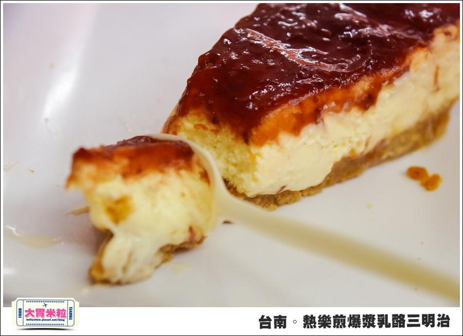台南國華街美食@熱樂煎爆漿乳酪三明治@大胃米粒0051.jpg